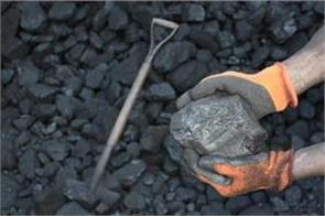 pm modi commences auction process for commercial mining of 41 coal mines