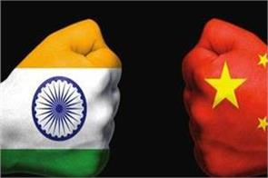 china has started a new move to harm india now it is going to increase the