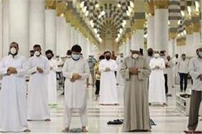 over 90 000 mosques to reopen in saudi arabia after sanitisation