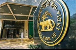 use google pay know what rbi said about it in court