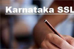 karnataka sslc exam 2020 sslc examinations will start from june 25