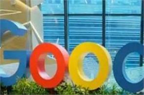 google america media jose castaneda