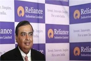 agm of reliance industries to hold annual meeting in virtual manner on july 15