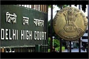 hc officials reprimanded on delhi earthquake