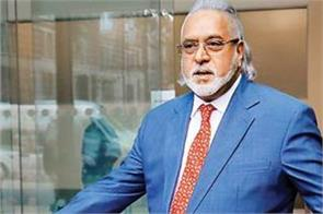 vijay mallya can be extradited anytime all legalities done