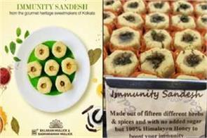 sandesh sweets made by mixing 15 herbs will increase immunity