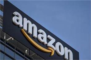 big news for those doing business with amazon will be able to register in hindi