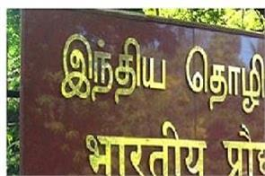 hrd releases nirf list 2020 iit madras becomes one in country iisc