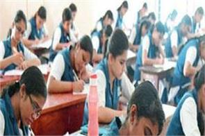 cbse board 2020 class 10 exams cancelled supreme court
