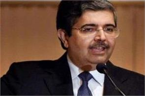 uday kotak demands from the center the government should give