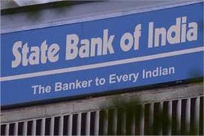 income gap in india will reduce after kovid 19 sbi report