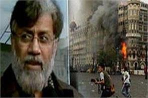 mumbai attack accused rana not a flight risk his attorney tells us court