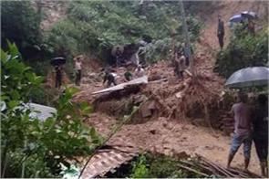 landslide killed 20 people in southern assam