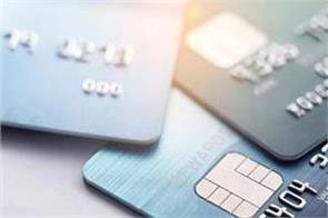 people are fiercely using credit cards spending rs 175 crores daily