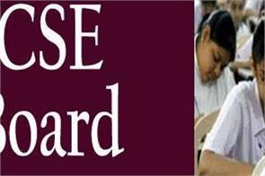 icse board exams cancelled sc