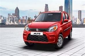 alto best selling car for 16th consecutive year maruti