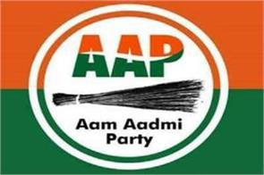 aap gives demand letter against central government s decision