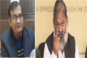 haryana news civil surgeon of jind suspended bye anil vij