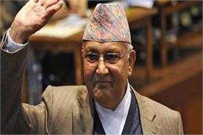 nepal pm oli spreading hate against india for his selfishness