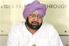 5 lakh people will get employment in punjab