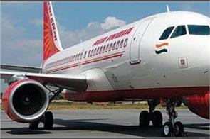 indians families of diplomats not allowed on special flight to china