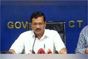 dowry murder case accused also eligible for interim bail delhi govt