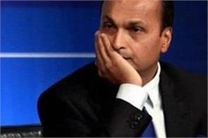 this company of anil ambani group is going to sell