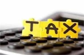 advance tax collection decreased by 31 percent in the june quarter