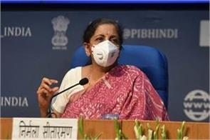 congress talking about democracy is full of anger nirmala sitharaman