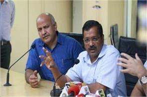 delhi hotel surya becomes covid hospital kejriwal sisodia visits