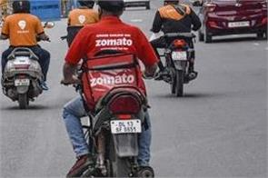 now zomato s delivery boy will bring fruits and vegetables to your home