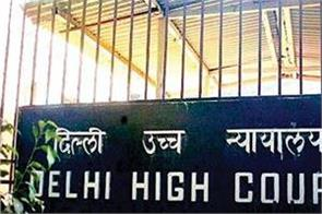 delhi high court sent notice to center trai and telecom companies