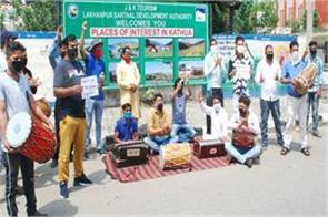 artists demand relief from govt in kathua
