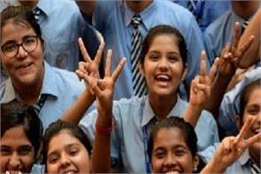 bhavna gets good marks in arts toppers list in himachal board result