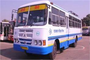 more than 1 lakh passengers traveled in rajasthan roadways buses