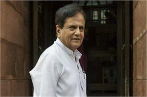 money laundering case ed team reached to inquire ahmed patel