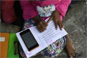nearly 56 children smartphones are not available for e learning study