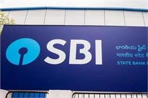 sbi lends rs 8 700 crore loan to msmes under eclgs