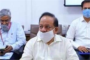 harsh vardhan reviewed the current situation of covid19 infection