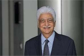 azim premji left his commission will not even take variable