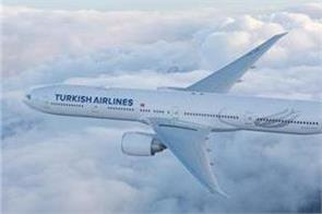 turkish airlines still waiting for go ahead to start international