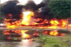 assam a huge fire in the gas well of oil india limited