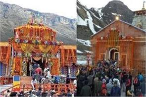 the journey of baba kedar and badrinath dham will not begun
