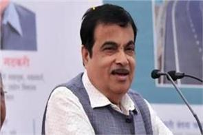wcl aims to produce 100 million tons of coal by 2026 27 gadkari