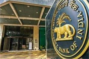 94 year old bank got proposal for merger rbi will get green signal