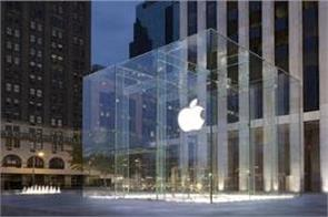 apple becomes first u s company to hit 1 5 trillion in market value