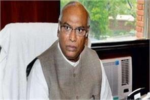 congress declared mallikarjun kharge as rs candidate for karnataka elections