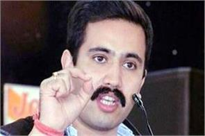 vikramaditya singh target on government