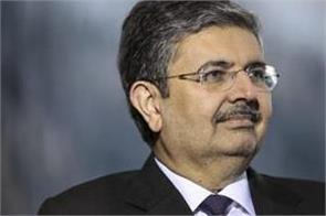 kotak said not against acquisition of weak business during kovid 19 crisis