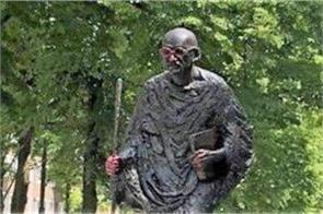 mahatma gandhi s statue in amsterdam vandalised reports